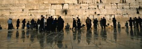 2015 Israel: Timeless Wonders