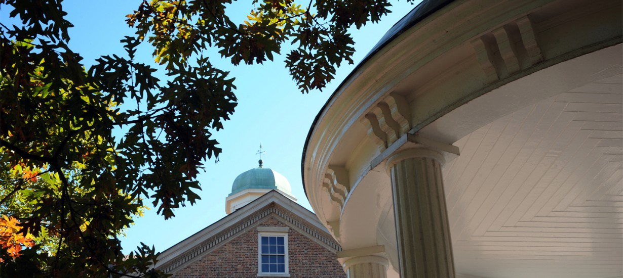 South Building and the Old Well. (UNC photo)