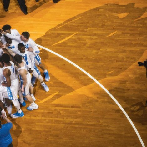 Giveaway at the Dean Dome