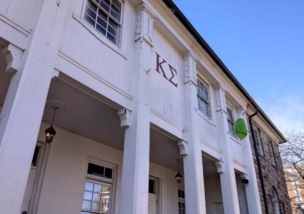 Kappa Sigma Losing House After Drug Arrests